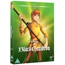 The Black Cauldron Special Edition DVD